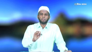 The Message 2015 (topic: Quraan talk by: Umar maulavi