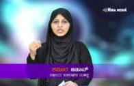 Upavaasadha Mahathva ; Talk by  Shameera Jahan