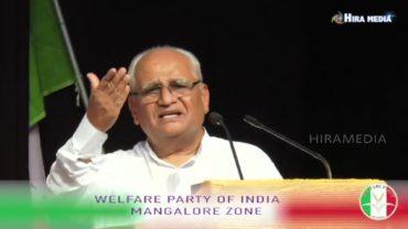 Welfare Party of India (Mangalore zone) Talk By-Shri B.G KOSLE PATIL