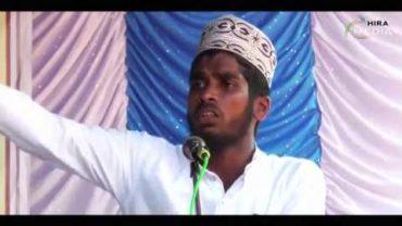 Differentiates Iymaan from falsehood   Muzammil Afsar