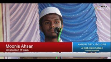 Introduction of Islam | Moonis Ahsan