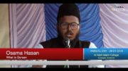 What is Quraan | Osama Hasan