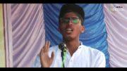 Who is Muslim?   Muzahir Ahmed