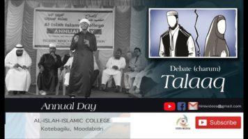 TALAAQ | Debate (charum)