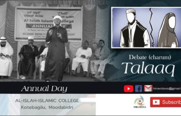 TALAAQ | Debate (charum)