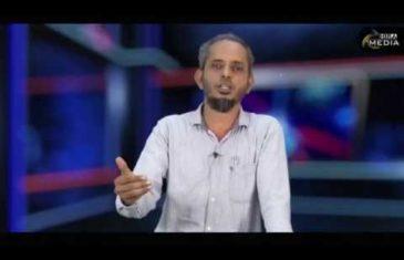 ಕುಟುಂಬ | Isaq puttur | Hiramedia