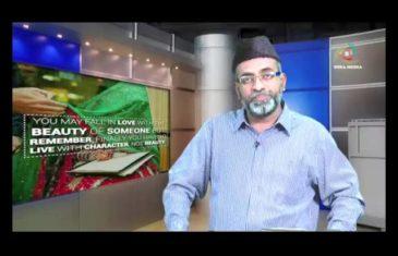 Aasan Nikah [Simple Nikah] talk by S Ameenul Haasan -Part 1