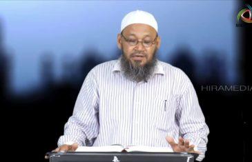 Allaha Nadege Maraliri - Talk by Janab Ishaq Dammam