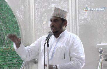 Muharram Message talk by BS Sharfuddin Juma Khutuba Kacchi Masjid, Bunder mp4