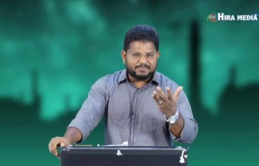 Eid Sandhesha Talkby  Mohammed Kunhi