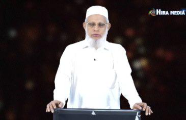 Fithr Zakath Talkby  Yahya Thangal