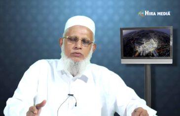 Hajj sandhesha 2015 Topic  Hajjna Mahathwa talk by  yahya Thangal