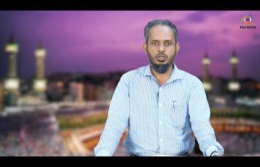 Hajj Sandhesha 2016 Talkby: Janab Issaq Puttur
