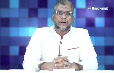 Holy Ramzan 2015 Topic  allahna smarane Talk by  abdusalam u