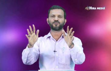 Holy Ramzan 2015 Topic  Jihad Talk by  A K  Kukkila