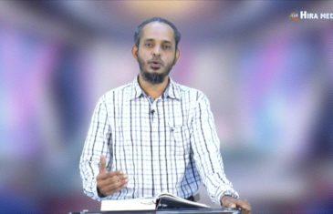 Islam Naisargika Dharma Talk by: issaq Puttur