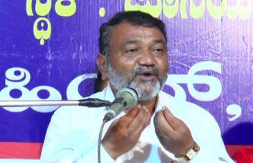 Quran Pravachana Beluru 2016 2nd day Talk by  Laal Hussain Kandagal