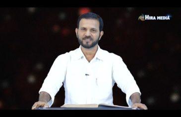 Shoshane Muqtha Samaja Talk by: A. K. Kukkila