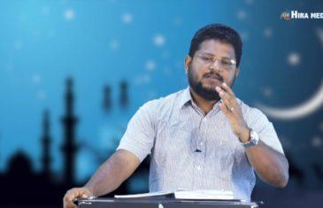 Subhadhra Kutumba Part - 2 Talk by: Mohammed Kunhi