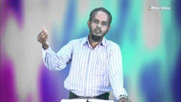 The Message 2015 (topic: Ekadewathwa talk by: Issaq Puttur)