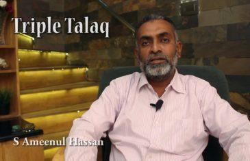 Tripal Talaq - S Ameenul Hassan