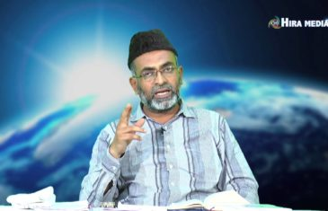 Universal Prophet (Talk by S. Ameenul Hasan)