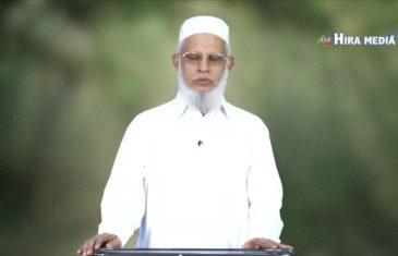 Upavaasadha Shishtacharagalu Talk by: Moulana Yahya Thangal