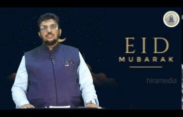 Eid sandesha ;  Sharfuddin B.S