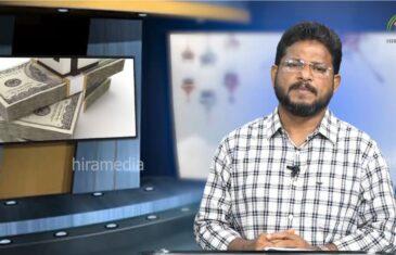 ಬದುಕಿನ ವಾಸ್ತವಿಕತೆ ಭಾಗ-1 ಜನಾಬ್ ಮುಹಮ್ಮದ್ ಕುಂಇ್||HIRAMEDIA